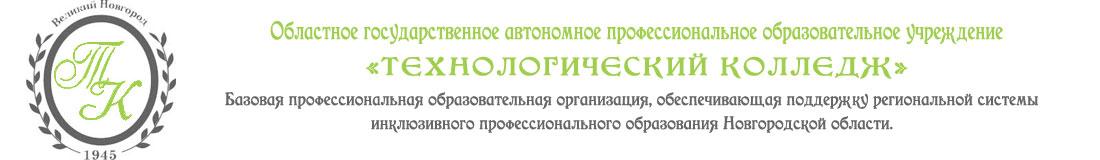 Технологический колледж Логотип