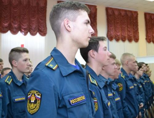 Подведение итогов деятельности регионального отделения «ВСКС»
