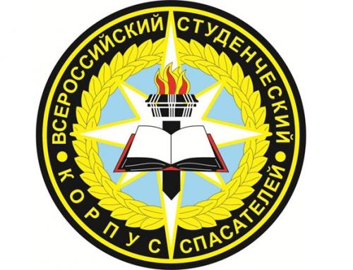 Торжественное собрание ВСКС