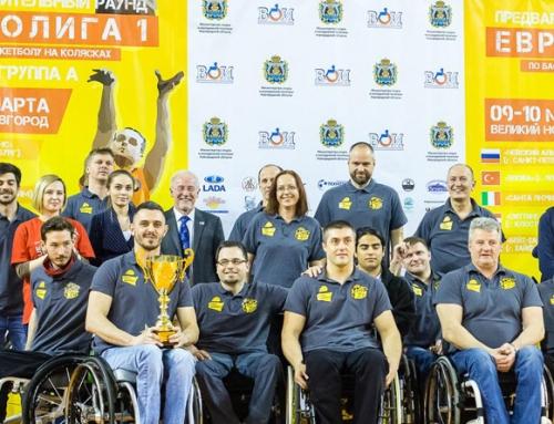 Евролига 1 по баскетболу на колясках