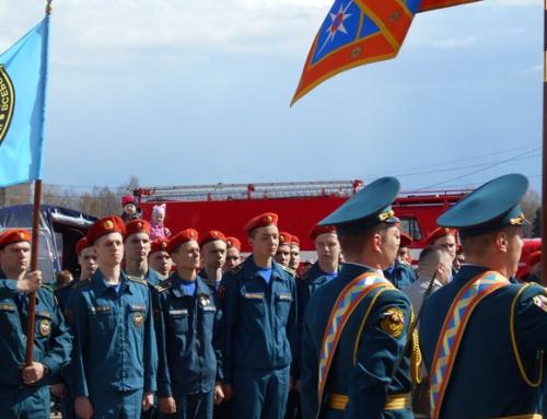 Пожарная безопасность России