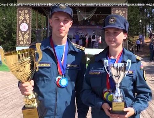 Наша команда стала победителем XII межрегионального полевого лагеря «Юный спасатель»