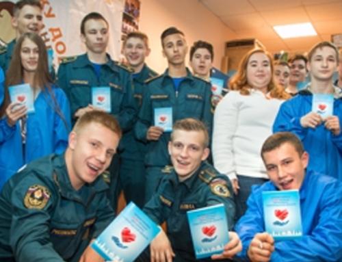 2018-й – Год волонтера
