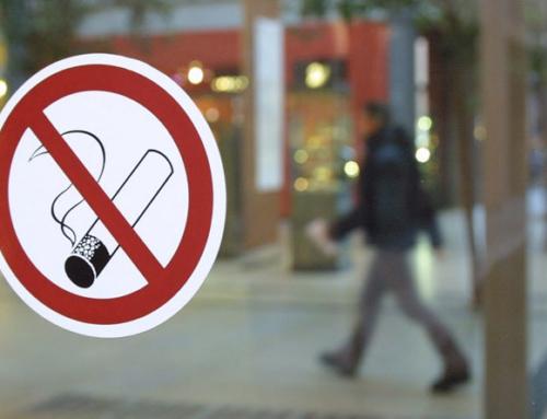 Запрет курения табака на отдельных территориях