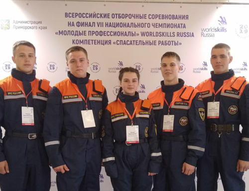 Финал WorldSkills Russia-2019