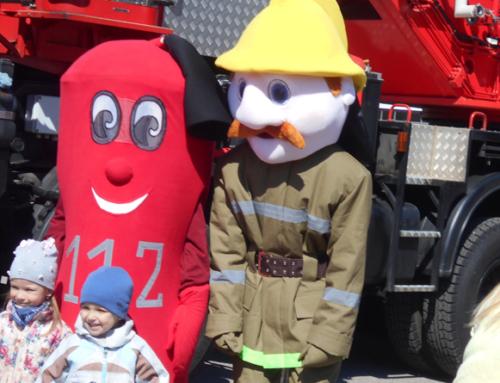 370 лет со дня основания пожарной охраны