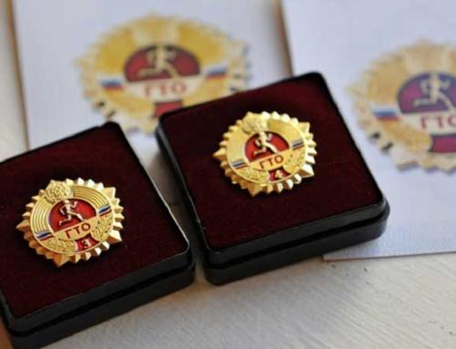 Всероссийском конкурсе ГТО