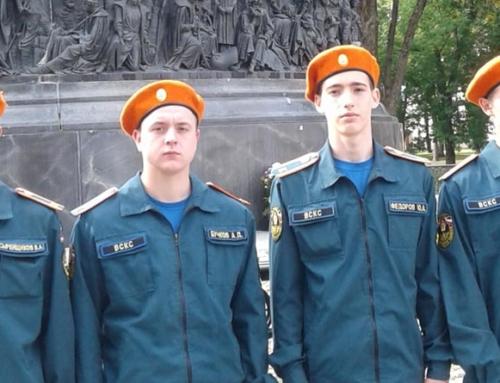 День российской государственности