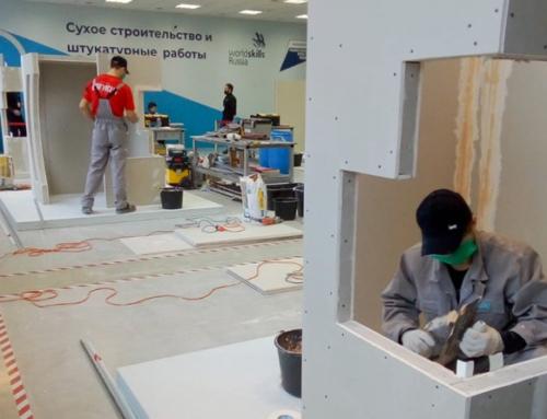 Сухое строительство и штукатурные работы