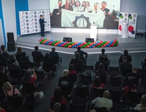 Открытие Чемпионата «Молодые профессионалы»