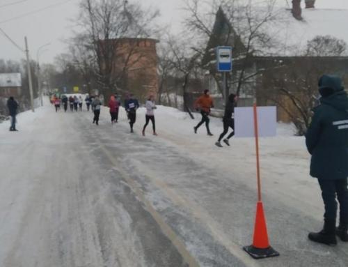 Novgorod ICE