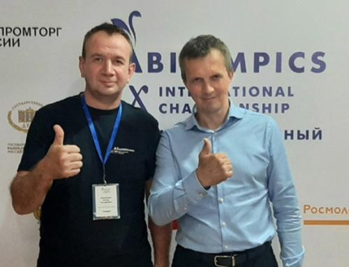 Сборы тренеров Национальной сборной «Абилимпикс»