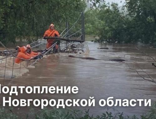 Студенты-спасатели