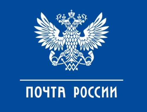 Первый выпуск студентов почтовой специальности