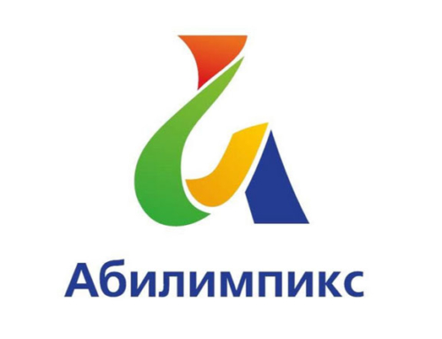 Результаты Отборочного этапа VII Национального чемпионата